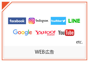 02_web